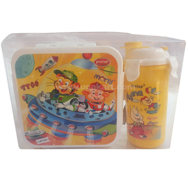 Pratap Yellow Lunch Box With Water Bottle Set of 2