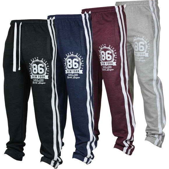 Men's Sport Jogging Sweatpants