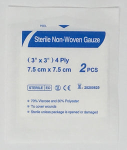 Gauze Pads - Pack of 25