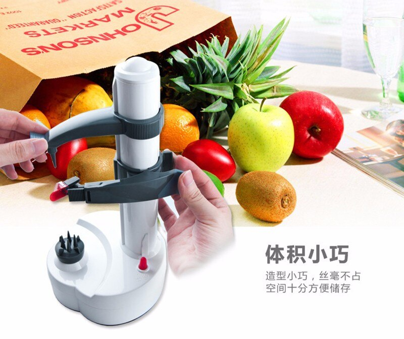 Multifunction Electric Fruit Vegetable Peeler