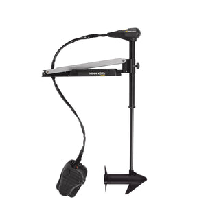 "Minn Kota Edge Trolling Motor 55LB/45"" Shaft 1355956"