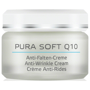 Annemarie Börlind 安娜柏林 Q10精华霜 PURA SOFT Q10 Anti-Falten-Creme