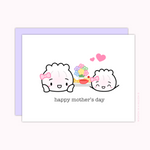 "Mother's Day Card - ""Happy Mother's Day!"""