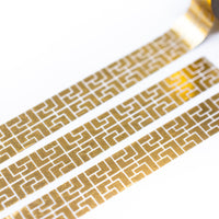 Lunar New Year 2021 - Gold Prosperity Bridge (10mm)
