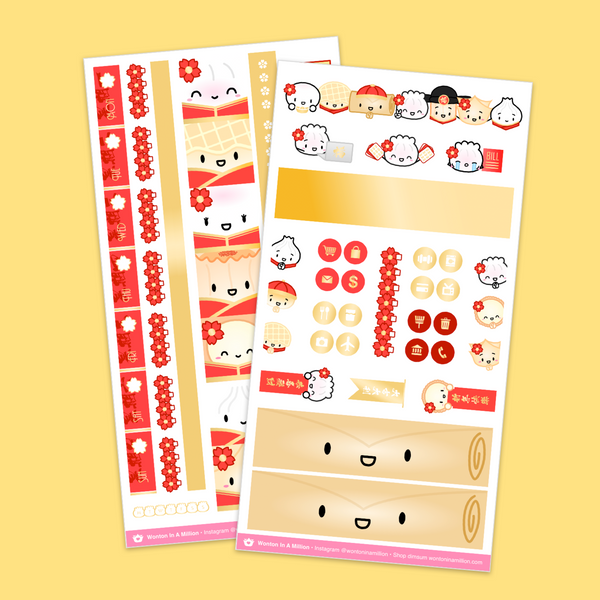 Lunar New Year - Hobonichi Weeks Weekly Sticker Kit (on washi paper)