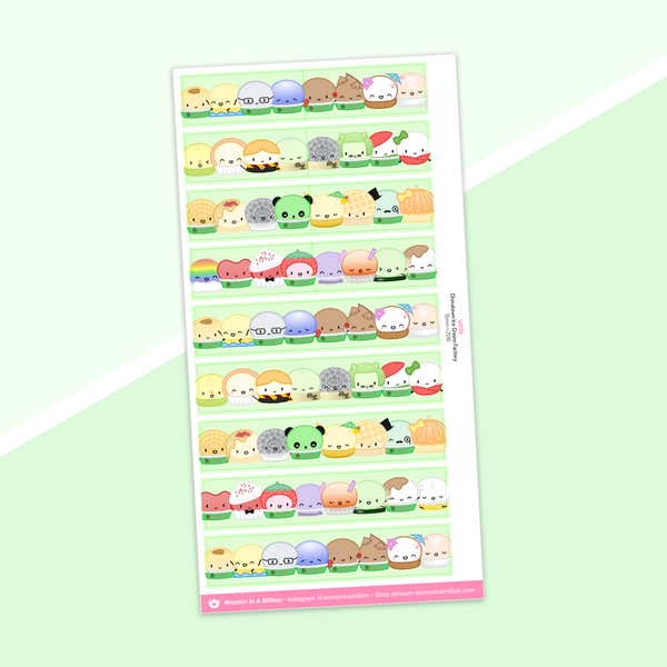 Year 5 Anniversary - Washi Strip Stickers - (02) Chinatown Ice Cream Factory (2016)