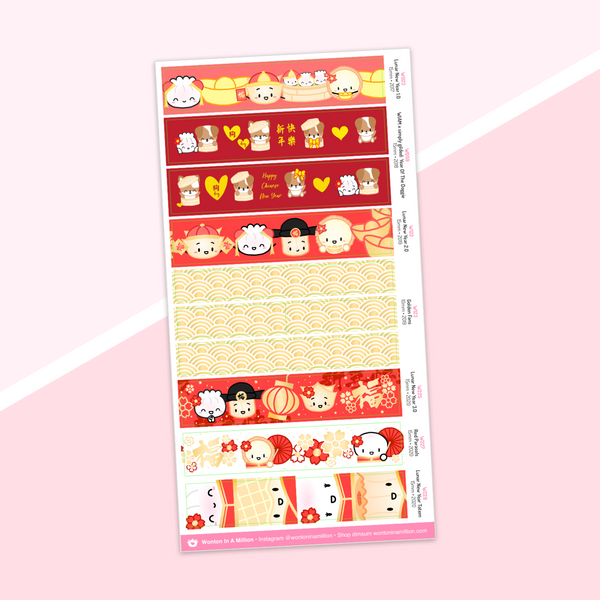 Year 5 Anniversary - Washi Strip Stickers - (27) Lunar New Year (2017-2020) - Part 1 of 2 (Gold Foiled)