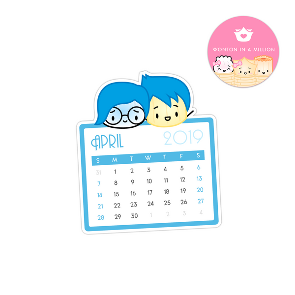 2019 04 - April Calendar Diecut Sticker