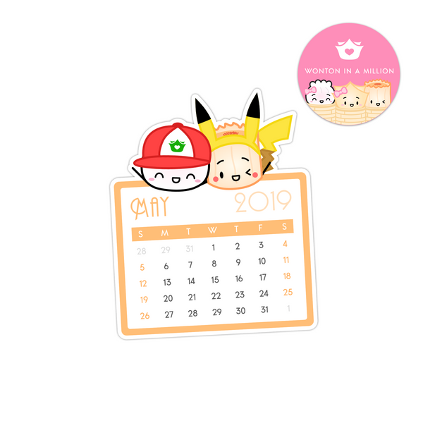 2019 05 - May Calendar Diecut Sticker