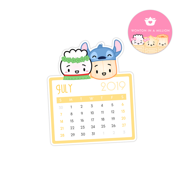 2019 07 - July Calendar Diecut Sticker