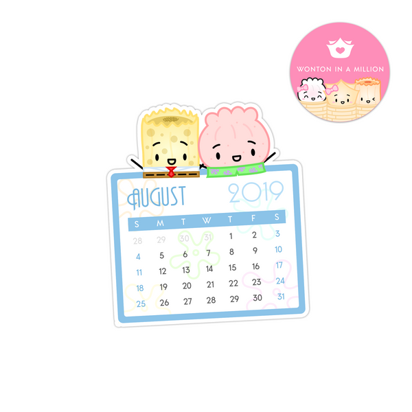 2019 08 - August Calendar Diecut Sticker