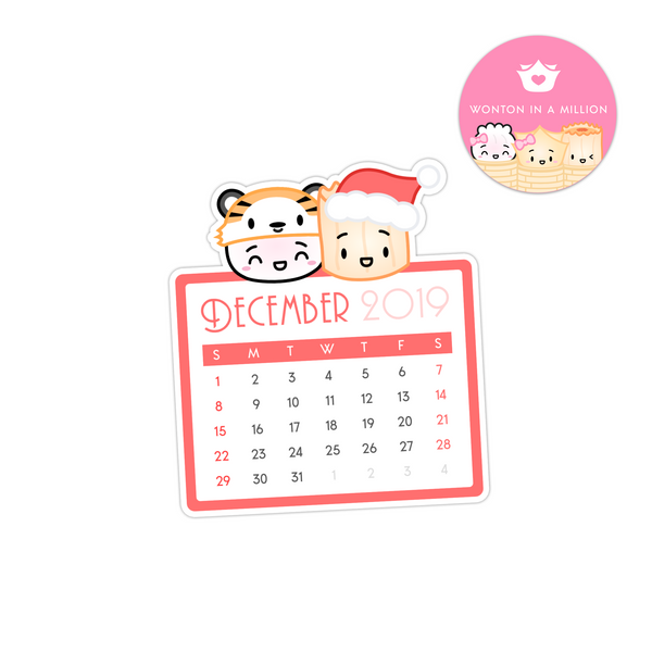 2019 12 - December Calendar Diecut Sticker