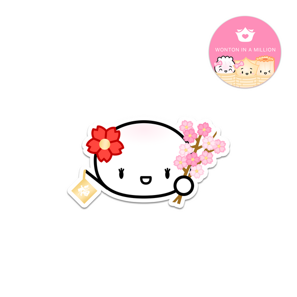 [DAY 13] Lunar New Year - Laila Bao Decorates with Flowers MINI Diecut Sticker