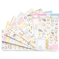 Michaels x Craft Smith x WIAM - Sticker Book - Budgeting