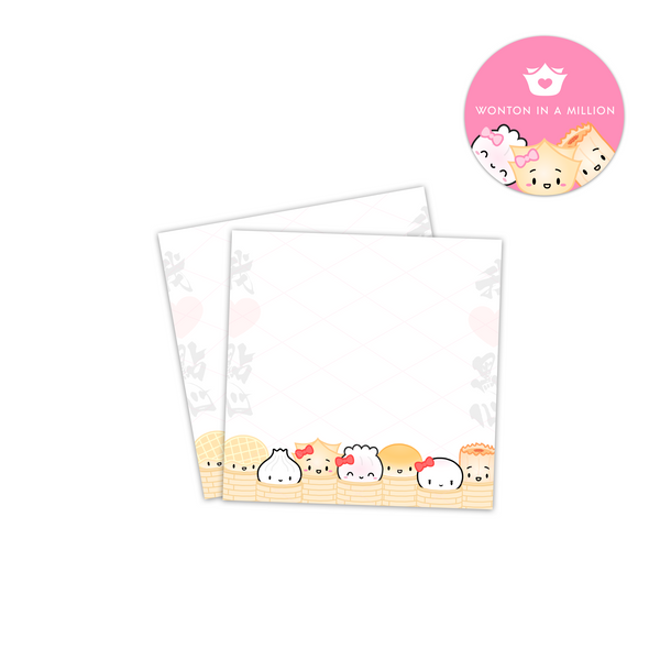 "I Love Dimsum Chinese 3x3"" Sticky Notes"