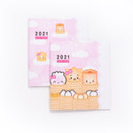 Wonton Of Pink - 2021 Planners - A5W (Set Of 2)