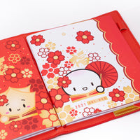 Lucky - 2021 Planners - A5W (Set Of 2)