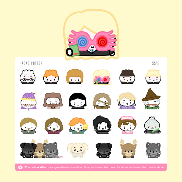 Wonton Upon A Time - Hagao Potter Stickers