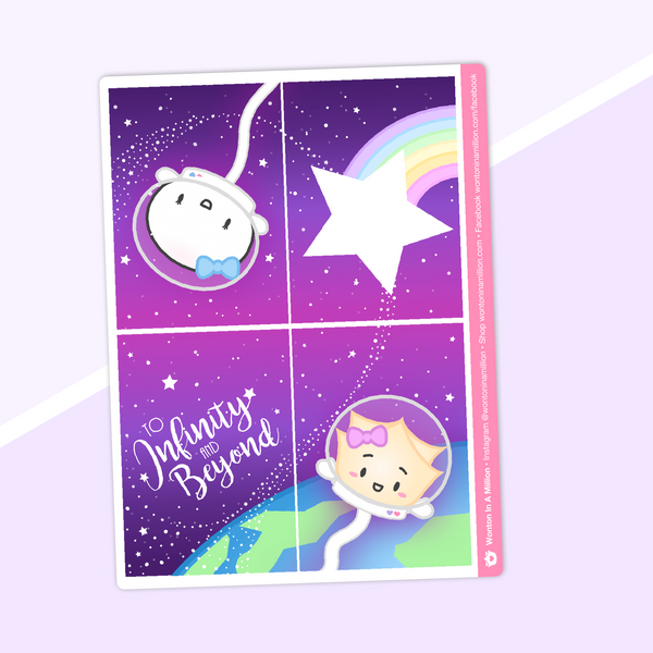 Galaxy - Full Boxes Stickers (Vertical Layout) - To Infinity & Beyond (Holographic Foiled)