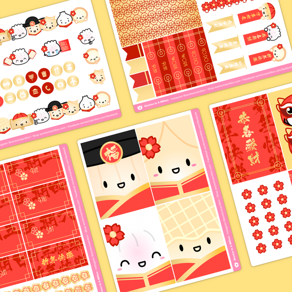 Lunar New Year - Vertical Layout Weekly Sticker Kit