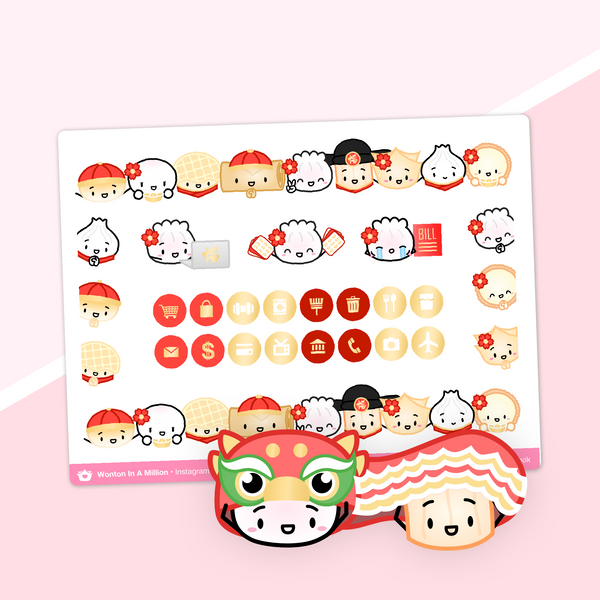 Lunar New Year - Icon Stickers (Gold Foiled)