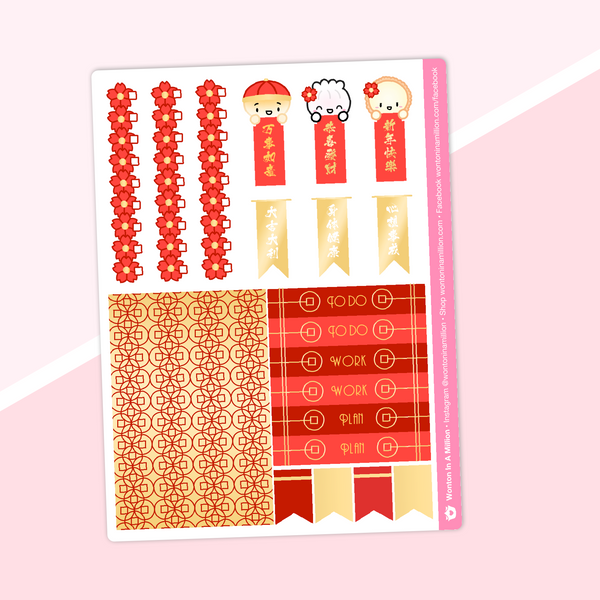 Lunar New Year - Checklists Stickers (Gold Foiled)