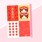 Lunar New Year - Full Boxes Stickers (Vertical Layout) - Lion Dance (Gold Foiled)