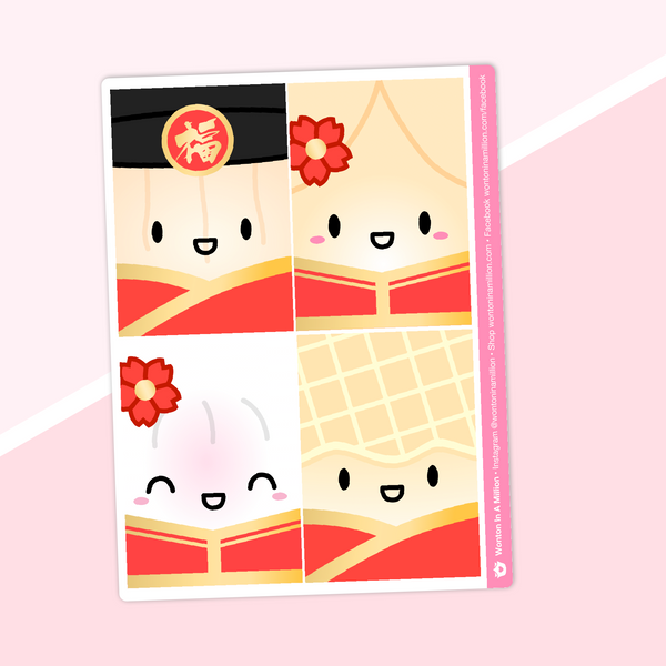 Lunar New Year - Full Boxes Stickers (Vertical Layout) - Jumbo (Gold Foiled)