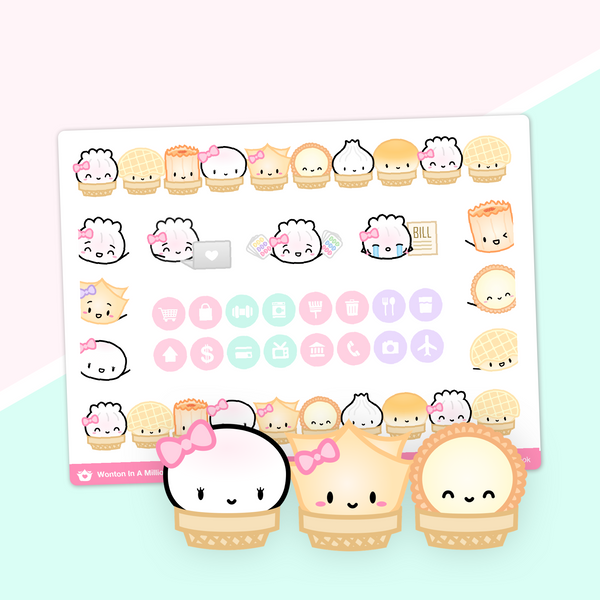 Ice Cream - Icon Stickers