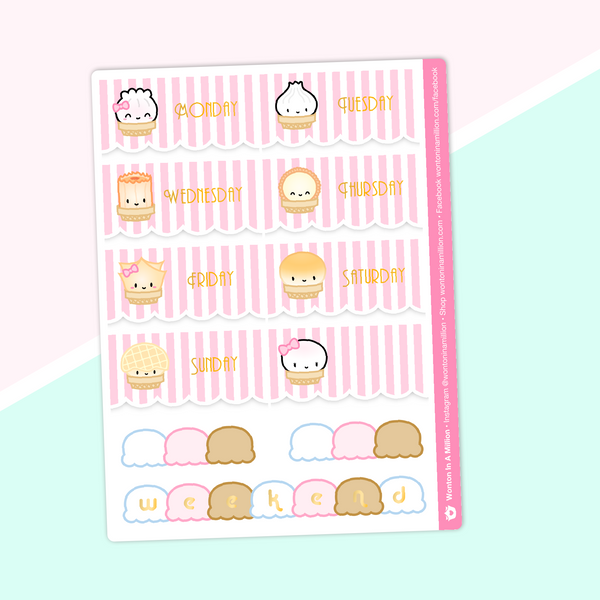 Ice Cream - Date Cover Stickers (Gold Foiled)