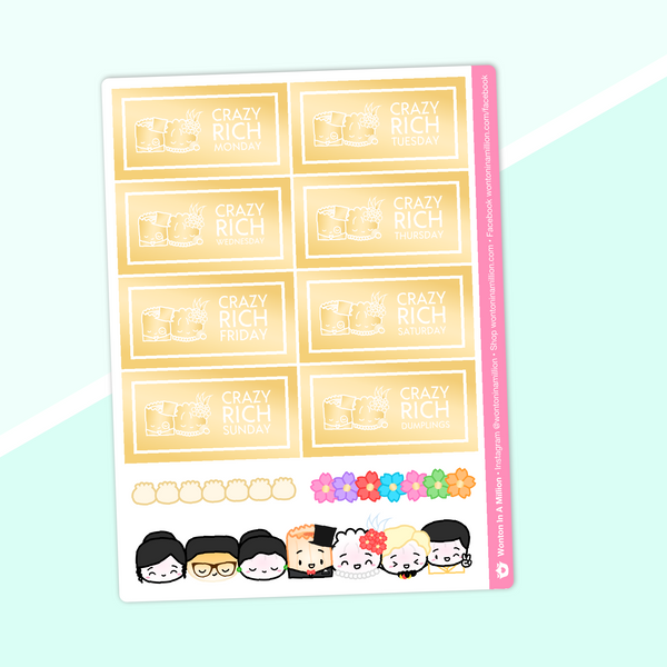 Crazy Rich Dumplings - Date Cover Stickers (Gold Foiled)