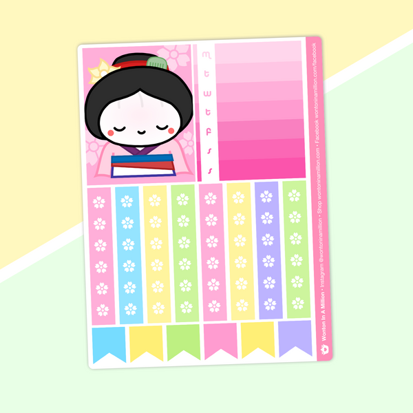 Mulan - Checklists and Flags Stickers