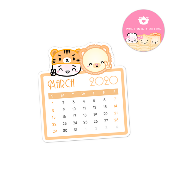 2020 03 - March Mini Calendar Diecut Sticker