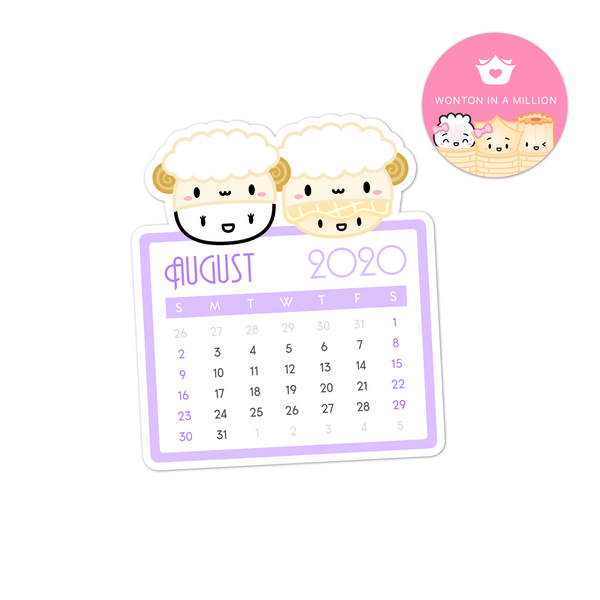 2020 08 - August Mini Calendar Diecut Sticker