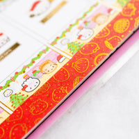 Holiday Red Steam Team Outlines Washi (15mm)