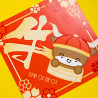 [DAY 2] Lunar New Year Lucky Red Posters (Set Of 2)
