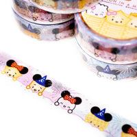 Happiest Dumplings On Earth - Happiest Dumplings In The Clouds Peeking Washi (15mm)