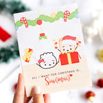 "Holiday Card - ""All I Want For Christmas Is Siu(mai)"" (25% off)"
