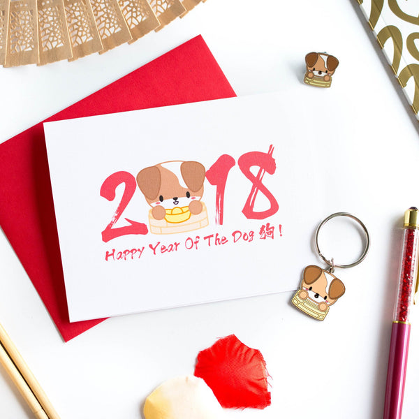"Chinese New Year Card - ""Happy Year Of The Dog!"""