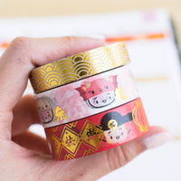 Lunar New Year Washi (Set Of 3)