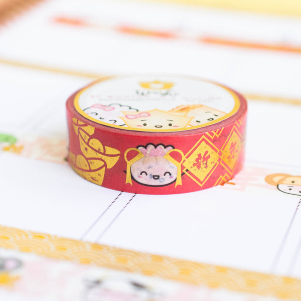 Lunar New Year Red Washi (15mm)