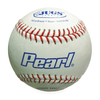 Image of JUGS Pearl Pitching Machine Baseballs (1 Dozen) B5200