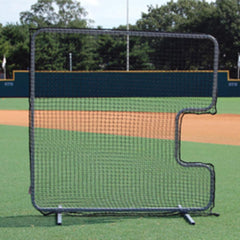 Trigon Sports 7' x 7' ProCage Softball Pitching C-Screen B427790