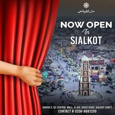 Sialkot Branch Open Now