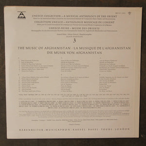 Various ‎– A Musical Anthology Of The Orient - Afghanistan