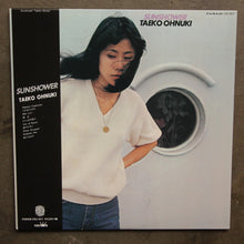 Taeko Ohnuki ‎– Sunshower