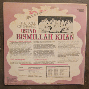 Ustad Bismillah Khan ‎– The Soul Of Shahnai