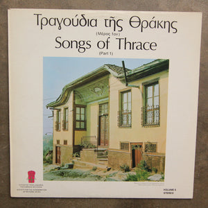 Various ‎– Songs Of Thrace (Part 1)