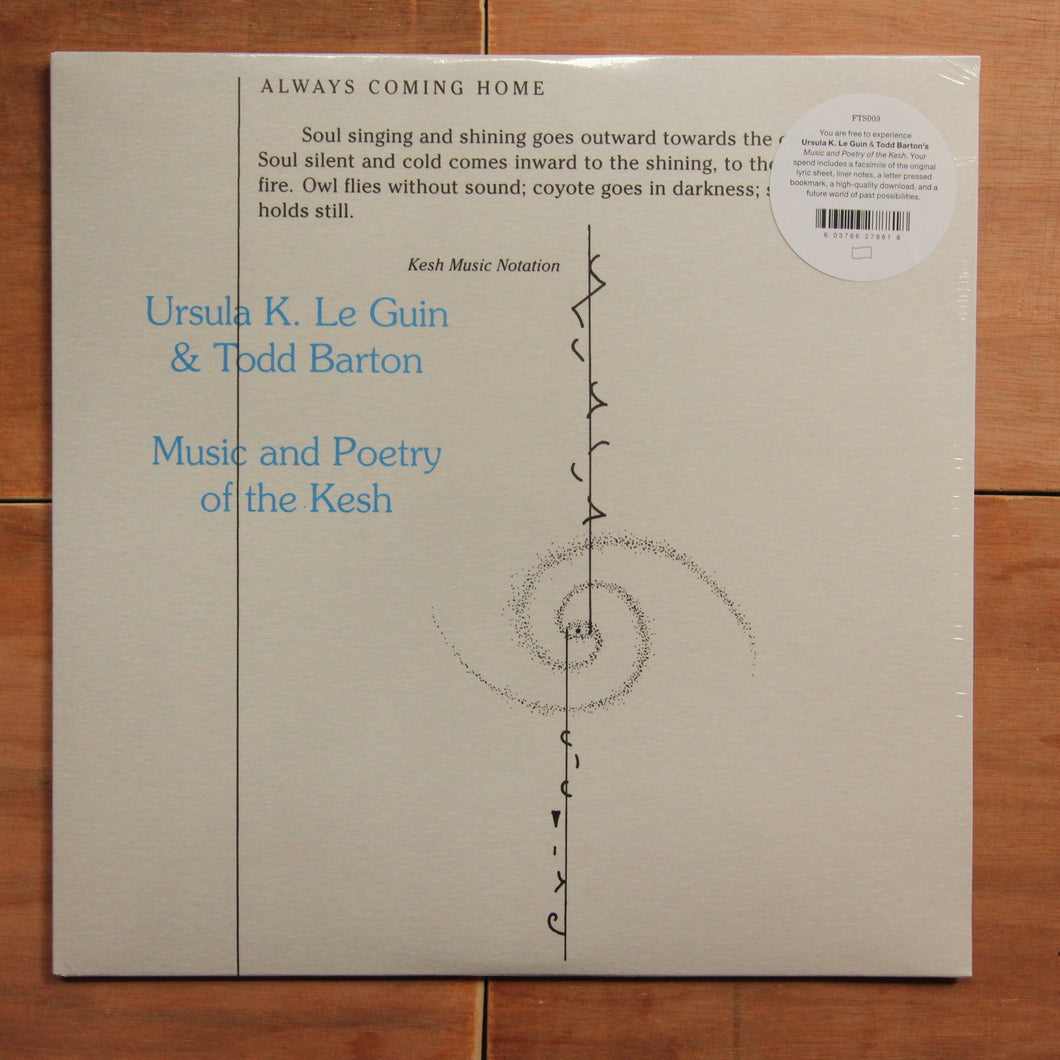 Ursula K. Le Guin & Todd Barton ‎– Music And Poetry Of The Kesh