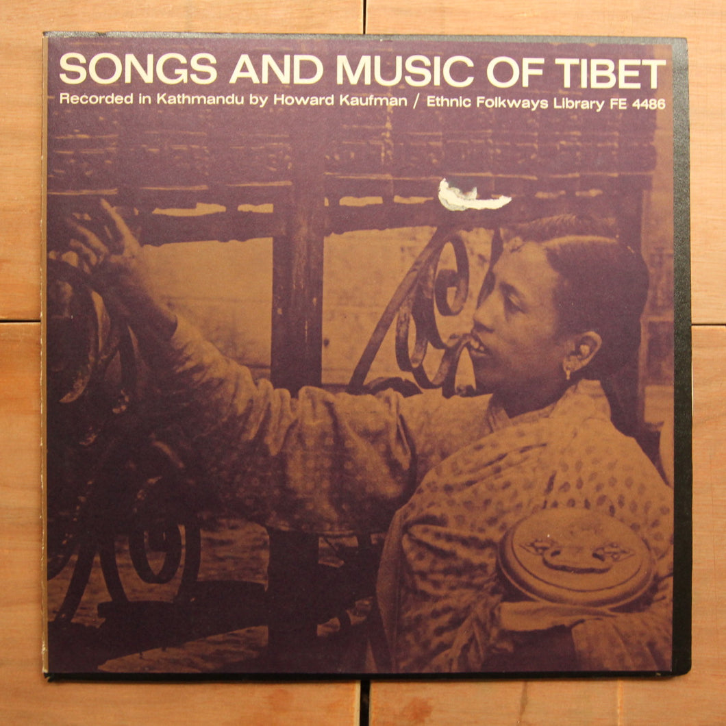 Howard Kaufman ‎– Songs And Music Of Tibet